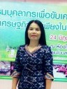Aree  Rattanamat, 48 years: I would like to find friends and friendship from other country for exchange culture and other.